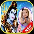 Lord Shiva 2018 Photo Frames New
