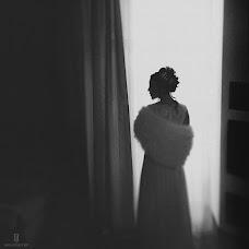 Wedding photographer Aleksey Pavlovskiy (da-Vinchi). Photo of 28.04.2015