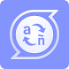All Language Translator - voice text translate