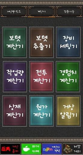 ud3ecucf13 uac70uc0c1 1.92 screenshots 7