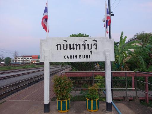 カビンブリ駅