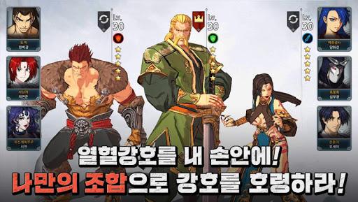 uc5f4ud608uac15ud638 uc624ub9acuc9c4 CBT 0.0.1 screenshots 3