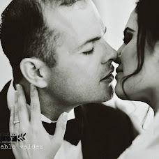 Wedding photographer Juan pablo Valdez (JuanpabloValde). Photo of 27.05.2016