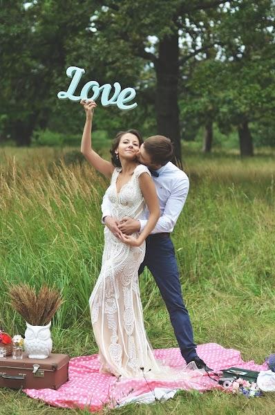 Φωτογράφος γάμων Anastasiya Machigina (rawrxrawr). Φωτογραφία: 21.08.2015