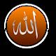 Kur'an Öğreniyorum Download on Windows