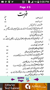 Barkaat e Aal e Rasool S.A.W - náhled