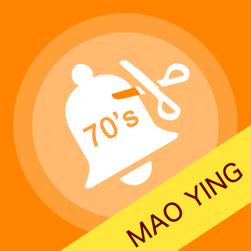 70 Chinese Song Ringtone maker