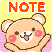 Sticky Notes Honorific bear