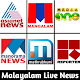 Malayalam News Live, Asianet News Live TV Download on Windows