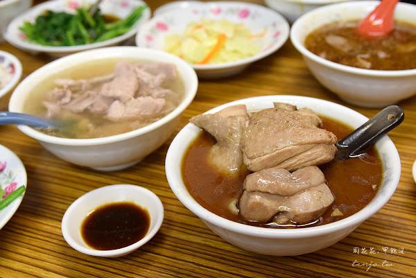 施家麻油腰花 松山松德宮小吃推薦!進補麻油雞、滷肉飯、瘦肉湯