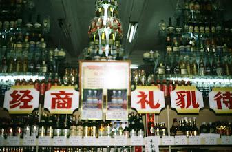 Photo: 10981 上海/デパート/酒売り場