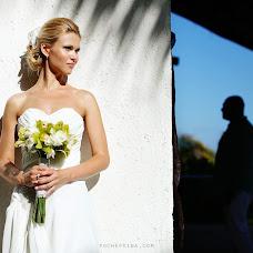 Wedding photographer Marina Pochepkina (pochepkina). Photo of 12.10.2015