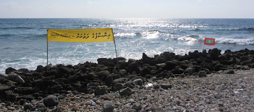 Photo: Insaafuge dhathuru 18/02/2012. Photo/Azza