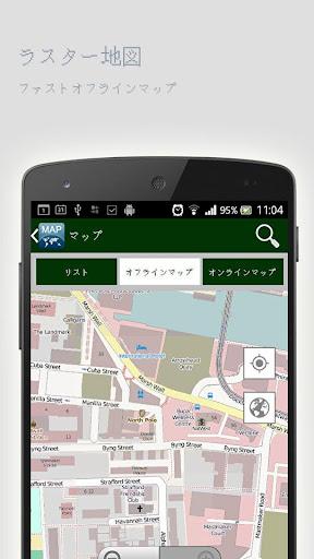 テレジナオフラインマップ|玩旅遊App免費|玩APPs