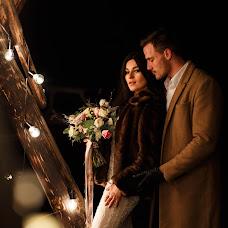Wedding photographer Dіana Zayceva (zaitseva). Photo of 28.12.2017