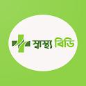 Shastho BD icon