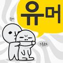 고급유머 icon