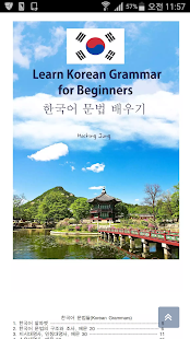 Korean Grammars - náhled