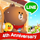 LINE BROWN FARM Download on Windows