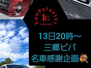 アルファード AGH30Wのカスタム事例画像 ゆまきち《ARIA》関〘輩〙東さんの2020年08月12日21:31の投稿