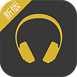 免費音樂 - 搜歌神器