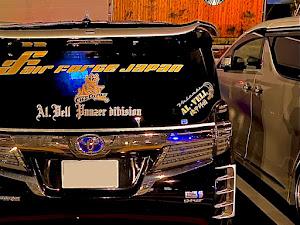 ヴェルファイア AYH30W ZR Gエディションのカスタム事例画像 リンク♂さんの2020年09月07日00:47の投稿