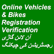 Vehicle Registration Verification