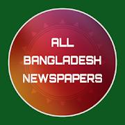 Bangladesh Newspapers, Live TV