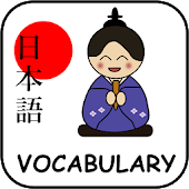 JLPT Vocabulary Handbook