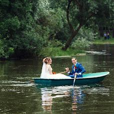 Wedding photographer Alla Bogatova (Bogatova). Photo of 19.09.2017