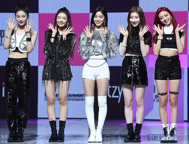 itzy dalla height yuna