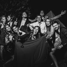 Fotógrafo de bodas Mauro Zúñiga (mzstudio). Foto del 25.10.2017