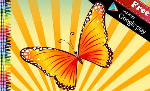 motýla dospělých lak - náhled
