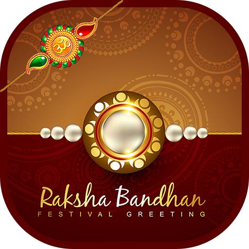 Happy Raksha Bandhan Wishes Images 2019 Aplikasi Di Google Play