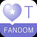 매니아 for 틴탑(TEEN TOP) 팬덤 icon