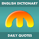 English Dictionary with Brainy Quotes (app)