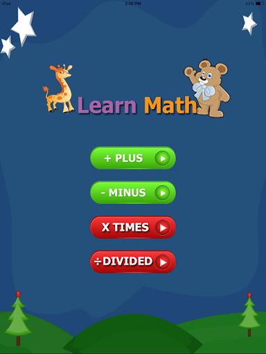 基本的な数学の練習