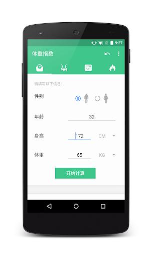 us special forces clock widget app 差別 - 電腦王阿達的3C ...
