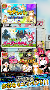 美女ポリス【カードバトルRPG】☆登録不要!☆ - screenshot thumbnail