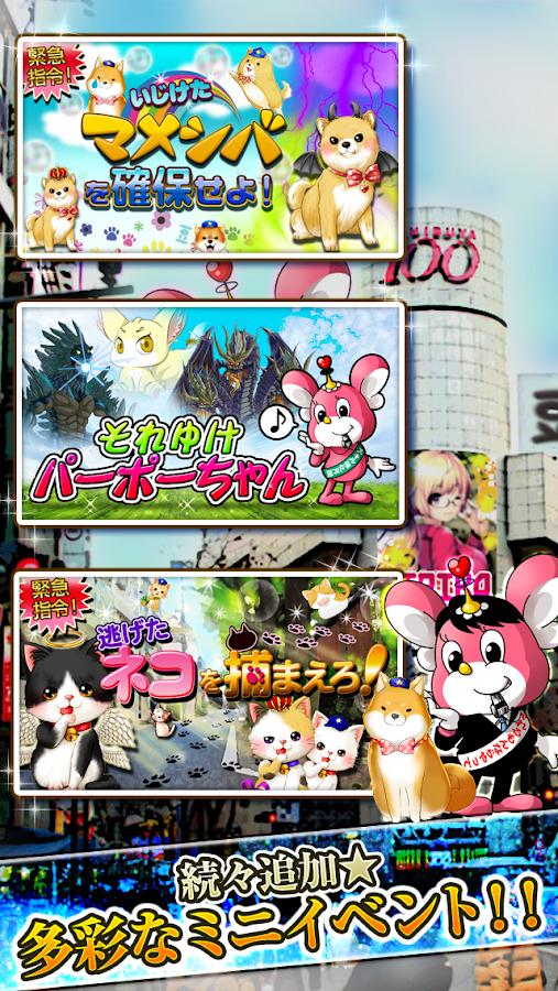 美女ポリス【カードバトルRPG】☆登録不要!☆ - screenshot