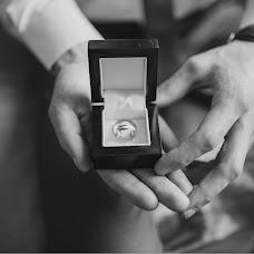Wedding photographer Aleksey Bondar (bonalex). Photo of 03.07.2017