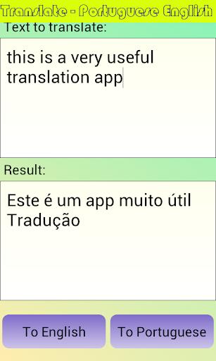 翻訳 - ポルトガル語英語