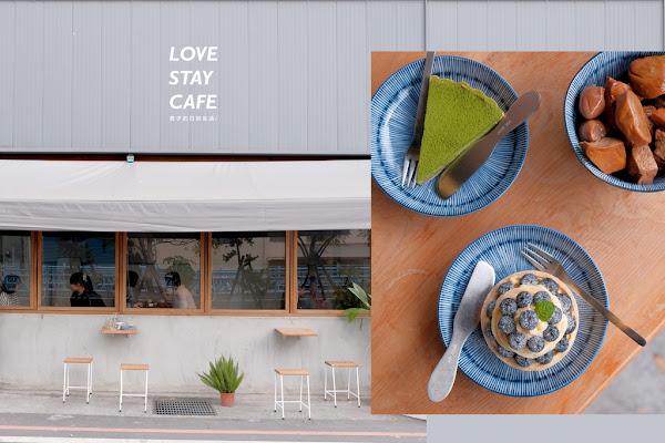 樂居咖啡 員林彰化,路邊窗口咖啡館裡吃滷味,再與久違的咖啡甜點碰面。