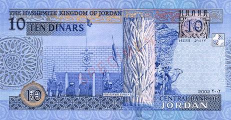 đồng jordan dinar
