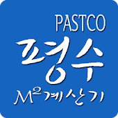 Korea Pyeong Calculator Pastco