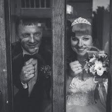 Wedding photographer Dmitriy Reshetnikov (yahoo13). Photo of 19.08.2016