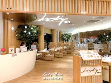 Lady nara 台北統一時代店