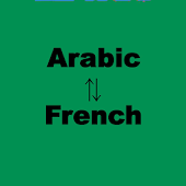 Arabic to French Translator
