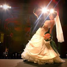 Wedding photographer Michael Zimberov (Tsisha). Photo of 08.02.2018