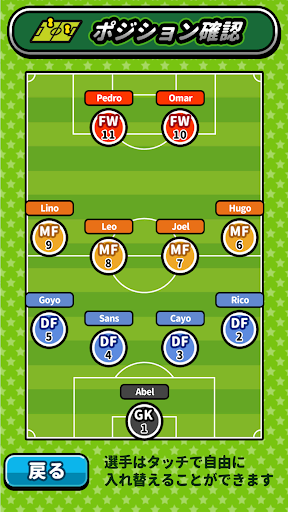 Soccer On Desk android2mod screenshots 14